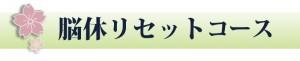 soukai002