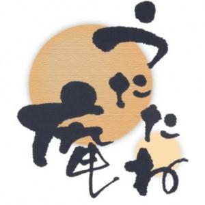 cropped-最終版(JPEG).jpg