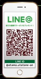 スクリーンショット 2018-04-06 17.52.19
